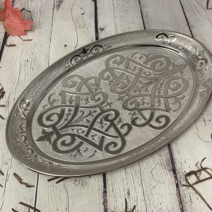 Silver Oval Tray